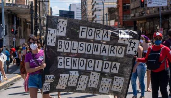 Recife-29M